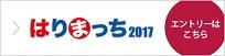 logo_entry